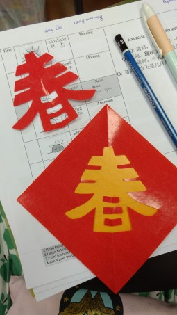Day 186 - Paper cutting in Chinese class today! :O