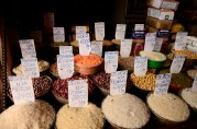 Street Market Pulses on Sale