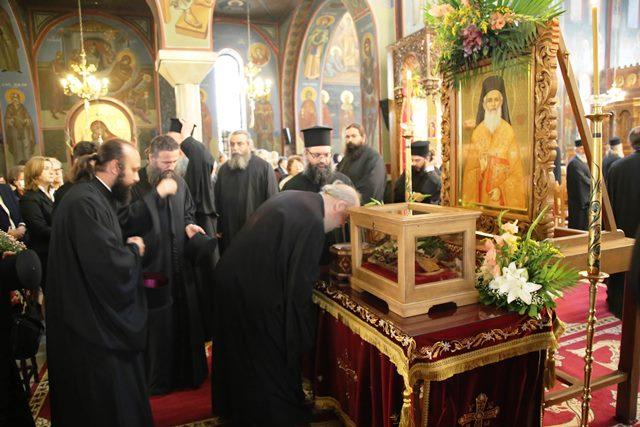Ι.Μ. Ναυπάκτου και Αγίου Βλασίου: Επιβεβλημένη ενημέρωση | ΕΚΚΛΗΣΙΑ | Ορθοδοξία | orthodoxia.online | Ι.Μ. Ναυπάκτου και Αγίου Βλασίου | COVID-19 | ΕΚΚΛΗΣΙΑ | Ορθοδοξία | orthodoxia.online