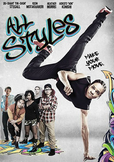 """All Styles Movie with Du-Shuant """"Fik-Shun"""" Stegall #MovieReview"""