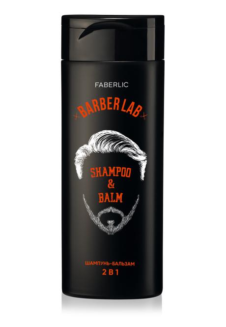 Шампунь-бальзам BarberLab для мужчин