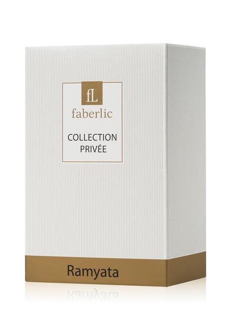 Ramyata Рамиата