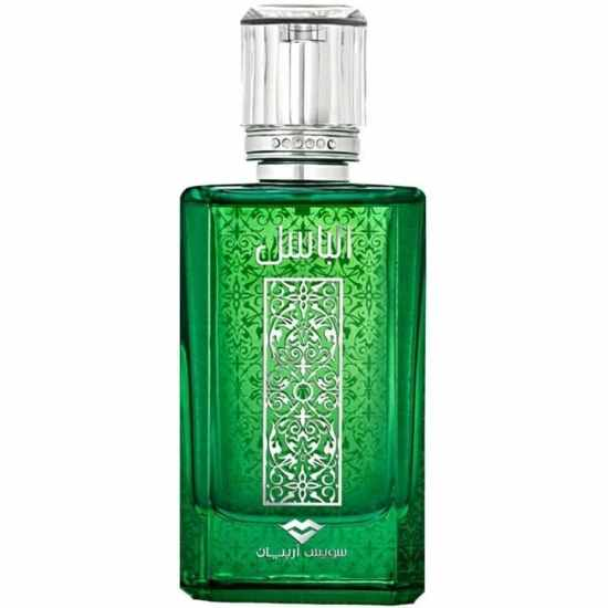 Al Basel Swiss Arabian Bottle