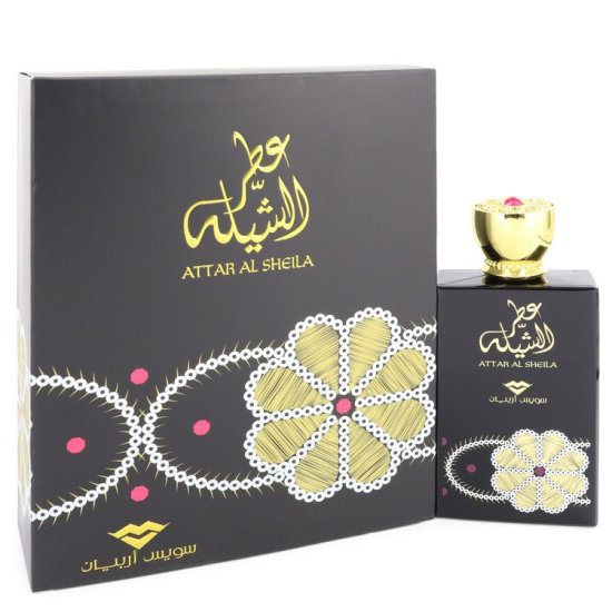 Attar Al Sheila Swiss Arabian