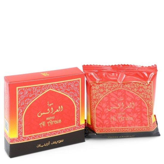 Sahret Al Arais Encens Bakhoor Swiss Arabian