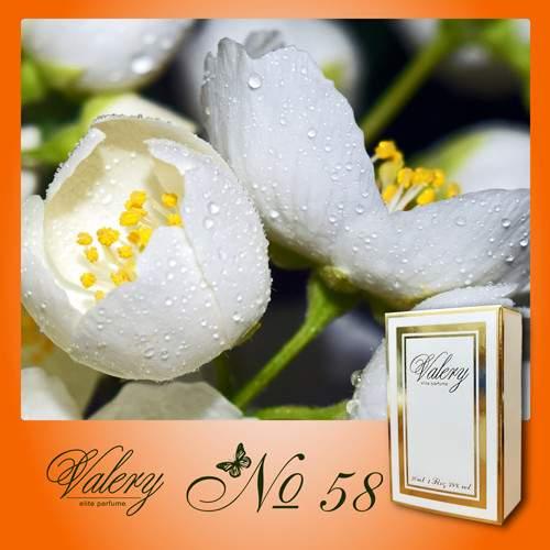 Духи Valery Elite № 58