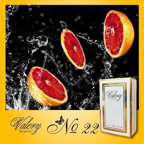 Духи Valery Elite № 22