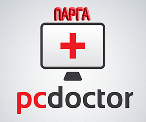 pc-doctor-logo