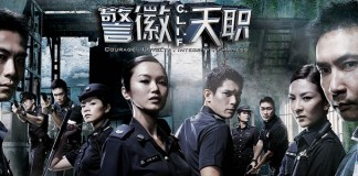 CLIF Singapore Police