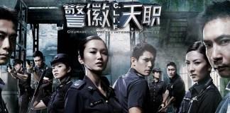 CLIF Singapore Police