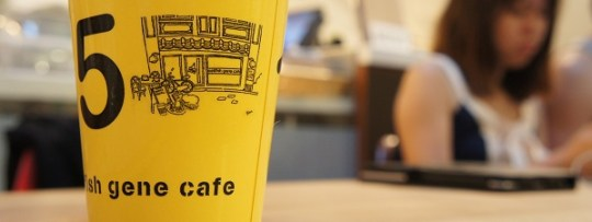 En attendant... Selfish Gene Cafe à Tanjong Pagar
