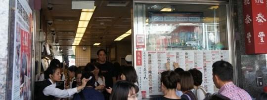 Le tout premier Din Tai Fung à Taipei