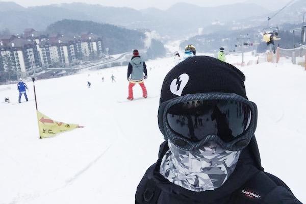 Selfie à Yongpyong