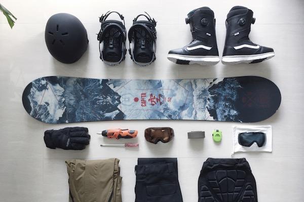 5 choses à prévoir avant d'aller faire du ski ou du snowboard au Japon