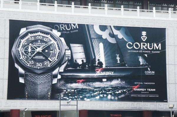 Publicite montres de luxe a singapour