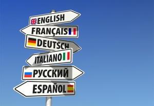 10 conseils indispensables pour apprendre une langue étrangère rapidement ✓ Apprenez une langue étrangère de manière efficace ✓ Suivez nos conseils