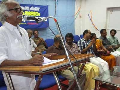 54 -ാം വാര്ഷികസമ്മേളനം കണ്ണൂരില്  സ്വാഗതസംഘം രൂപീകരിച്ചു
