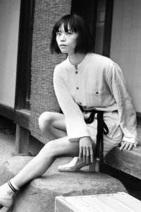 Shiodome Gyoen