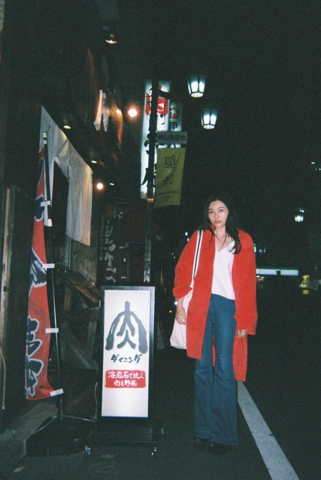 Tokyo film diary