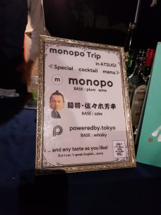 we also had a bartender coming for the night, and he created this special monopo cocktail