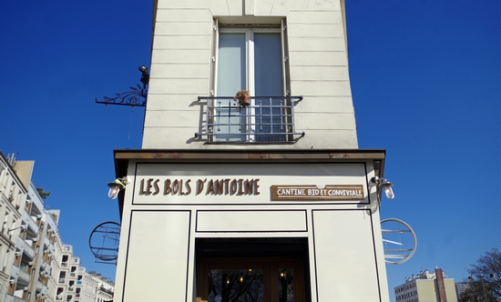 Les Bols d'Antoine Paris Lights Up - Copie