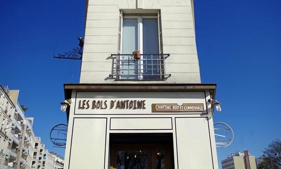 Les Bols d'Antoine Paris Lights Up - Copie