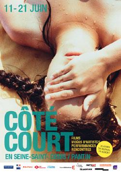 Festival du court-métrage Coté Court