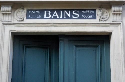 Bains Turco-romains avenue des Gobelins