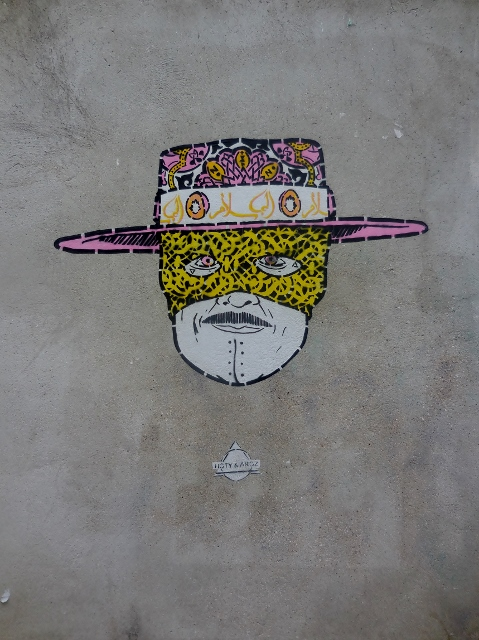 Art and Town visites guidées street art Paris (25)