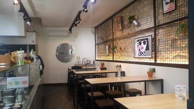 Restaurant Ensuite