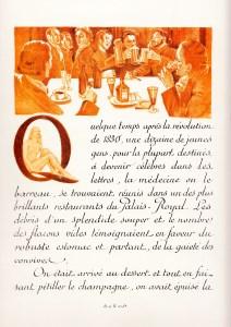 GAMIANI , [S.I., n.p., n.d. c.1948]._0005