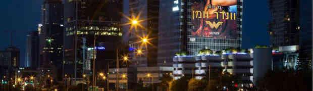 'Wonder Woman' Headed for Big Israel Opening as Country Rallies Behind Gal Gadot
