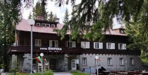 Хотел-ресторант Боерица