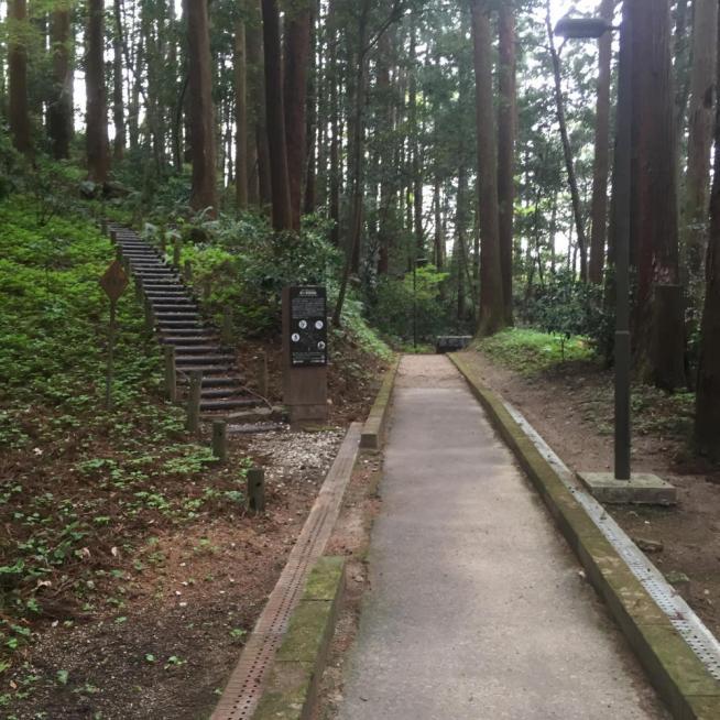 経ヶ峯公園
