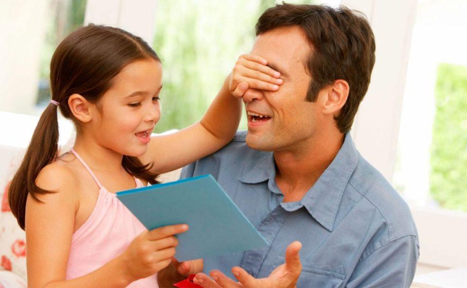 Presente dia dos pais barato