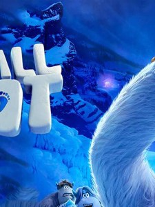 Parkland's Movie in the Park Features 'Smallfoot'