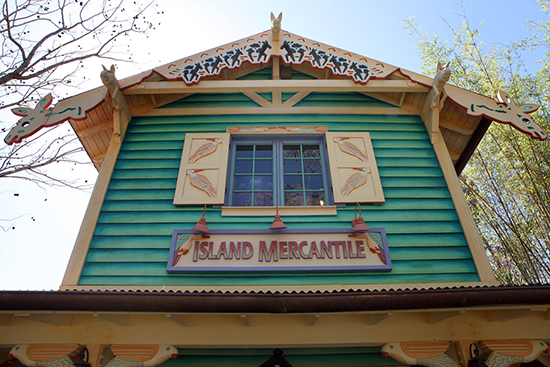 Entrance Into Island Mercantile At Disney's Animal Kingdom Theme Park
