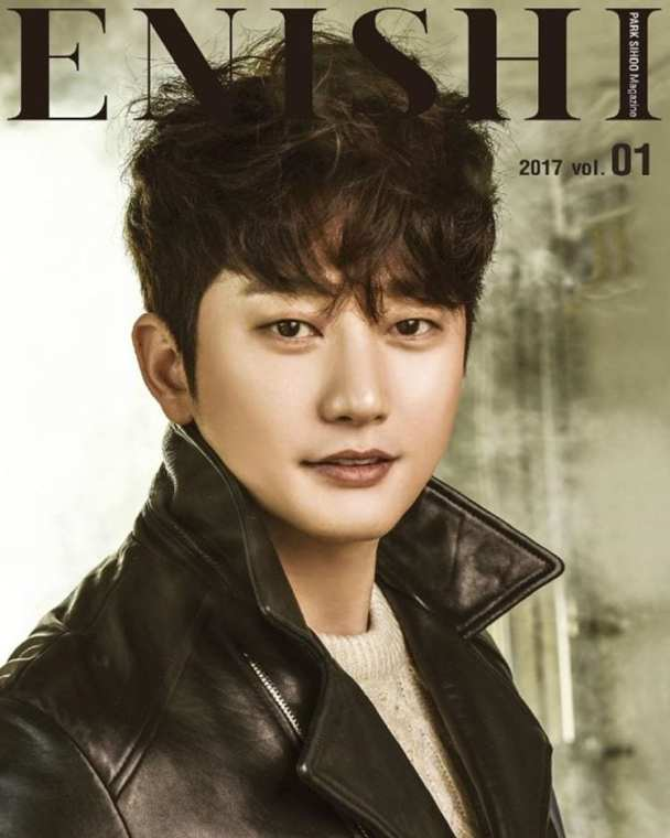 Park Sihoo a bold statement