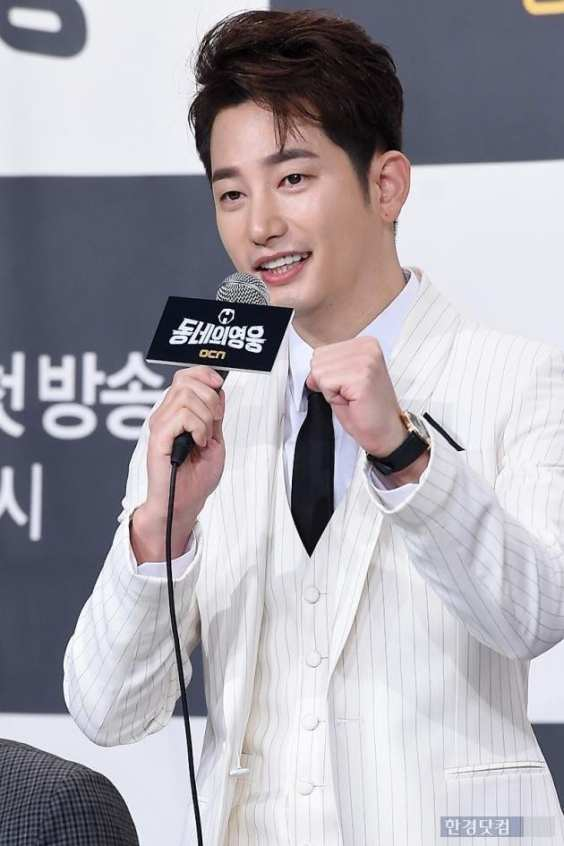 Park Sihoo down with despicable behavior