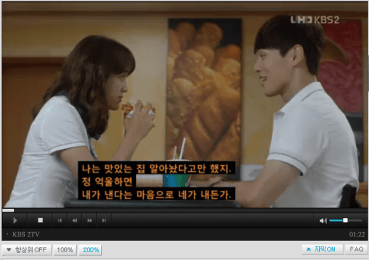 Action 1: Get KBS ready | Park Sihoo 박시후ParkSihooSsi com