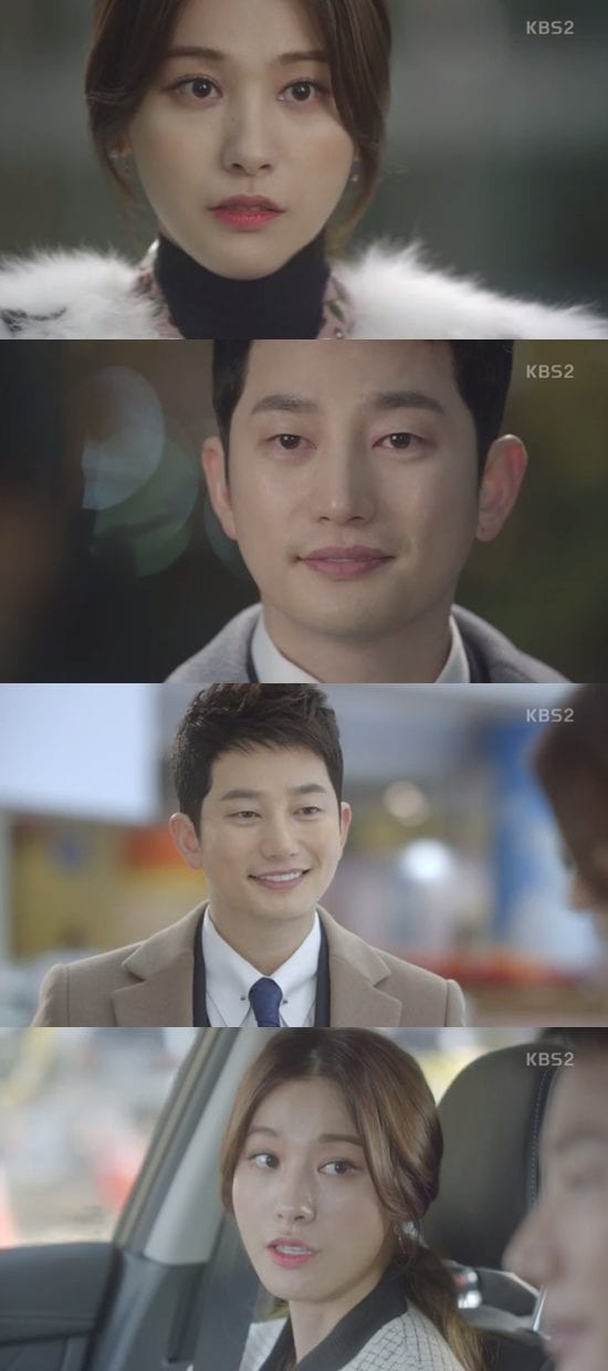 My Golden Life Park Sihoo marriage of convenience
