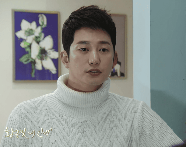 Park Sihoo My Golden Life exceptionally good
