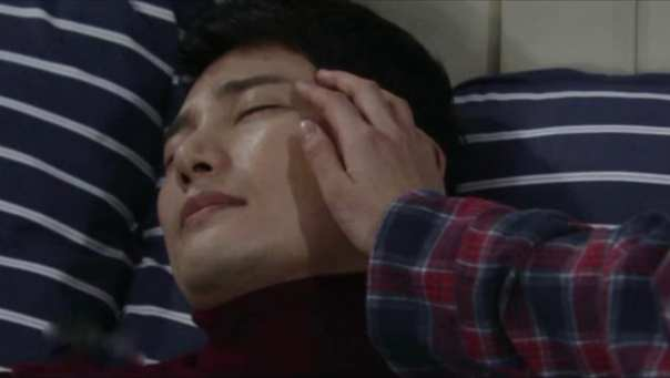 My Golden Life Park Sihoo disappointment