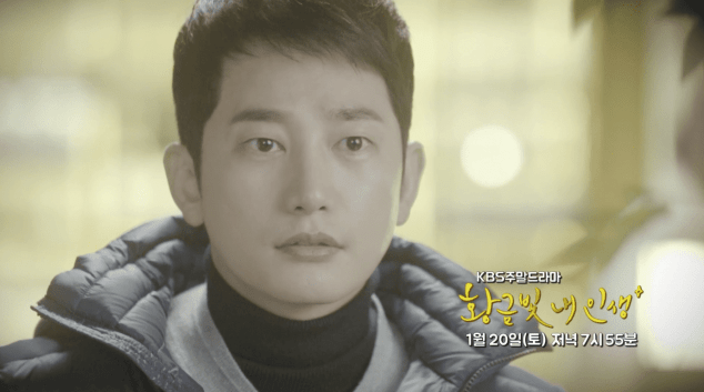 My Golden Life Ep 39 Preview