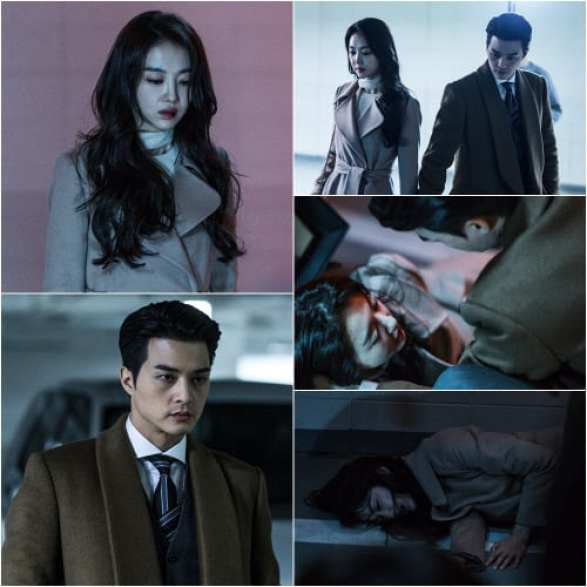 Babel Ep 2: Husband killer? | Park Sihoo 박시후ParkSihooSsi com