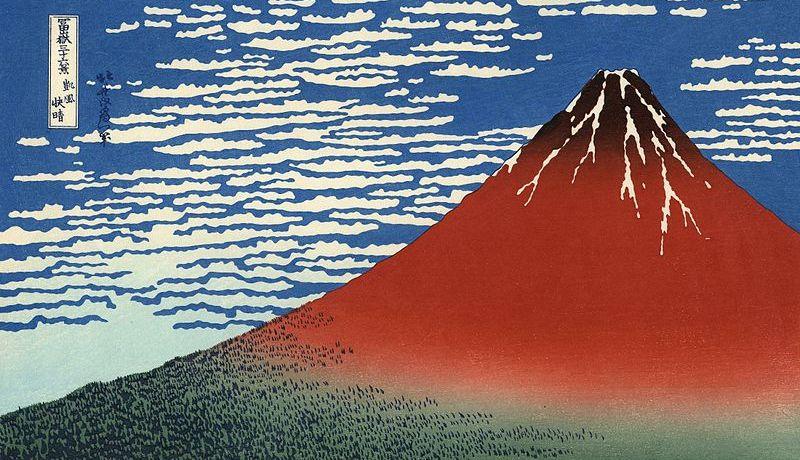 Hokusai, Le Fuji par temps clair, de la série « 36 vues du mont Fuji », vers 1830, estampe. 36,8 x 25,5 cm. British Museum, Londres.