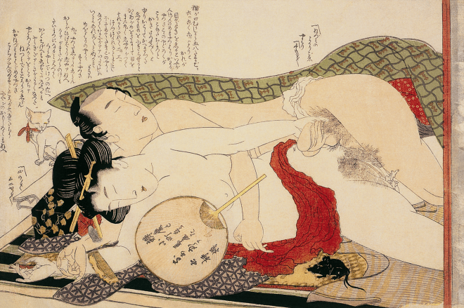 Katsushika Hokusai, Shunga: Drawing of a Couple in Love, c. 1780. Colour woodblock print, 24.9 x 37.4 cm. Honolulu Academy of Arts, Honolulu