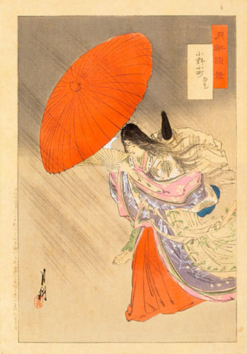 Ogata Gekkō (1859–1920). 'Ono no Komachi: Praying for Rain.' From the series Gekkō's Random Sketches. Japan, Meiji period (1868–1912), 1897. Woodblock print; ink and color on paper. Gift of C. M. Cooke, 1928 (06301).