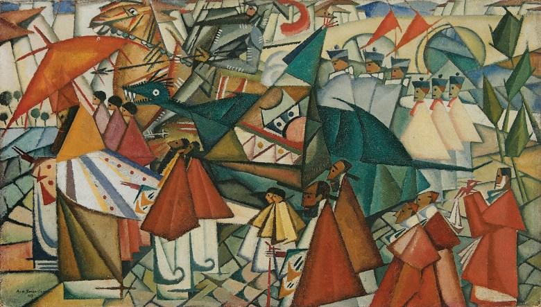 Procession Corpus Christi, 1913. Huile sur bois et huile, 29 x 50,8 cm. Centro de Arte Moderna - Fundação Calouste Gulbenkian, Lisbonne.