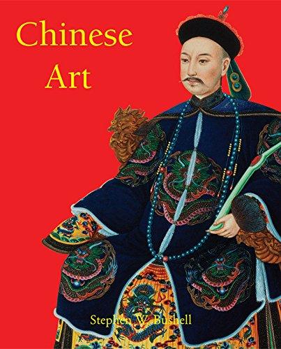 Chinese Art 1
